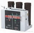 ZN63A(VS1)-12/24KV系列弹簧机构及真空断路器 2