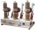 ZW32-12户外高压真空断路器 1