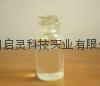 鉑金催化劑