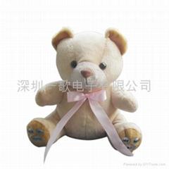mp3录音毛绒玩具熊