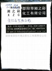供应湘之彩牌锐钛型钛白粉