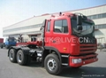 JAC GALLOP 6X4 tractor truck with