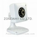 Soho cube ip camera+wired+night vision