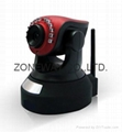 H.264 pan/tilt ip camera support plug
