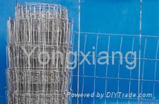 Metal Euro Fencing/galvanized iron wire/ductile iron pipe/galvanized wire