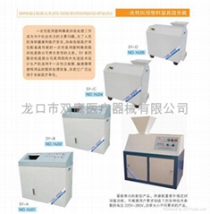 disposable medical plastic instruments destroyer apparatus