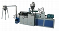 PVC pelletizer production line