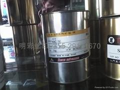 精工油墨 HAC120/710/800