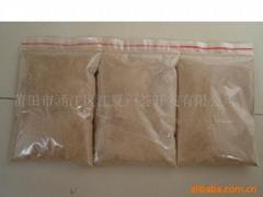 芦荟凝胶粉
