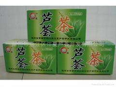 芦荟健康茶