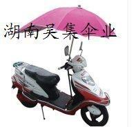 電動車遮陽傘