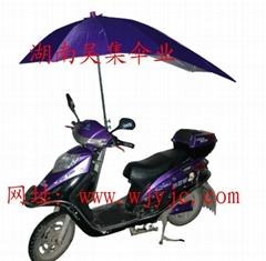 吳集電動車晴雨傘