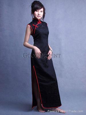 fashion product
