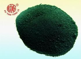 water soluble humic acid 1