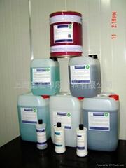 环保印刷洗车水