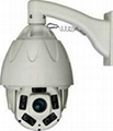 Outdoor Waterproof 120M Array IR IP High Speed Dome PTZ Camera