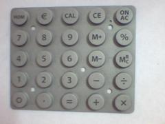 硅膠計算器按鍵