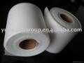hot air through nonwovens fabric