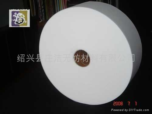 thermal calendering nonwoven fabric 1