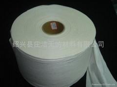 bamboo fiber spunlace nonwoven fabric