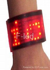 LED Flex Arm Band (7*23)