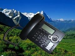 sell JR-900 IP PHONE