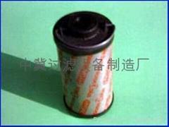 中冀HYDAC賀德克濾芯  0950R020P/HC/-W