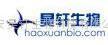 西安昊軒生物科技有限公司