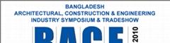 2010孟加拉建筑展览会