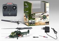 3通遥控直升机