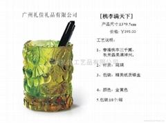 琉璃石笔筒