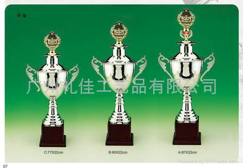 金属奖杯2 1