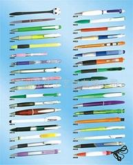 广告促销塑胶笔
