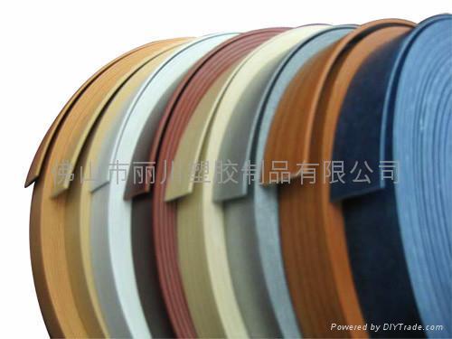 PVC封邊條,PVC傢具封邊條,PVC櫥櫃封邊條 5