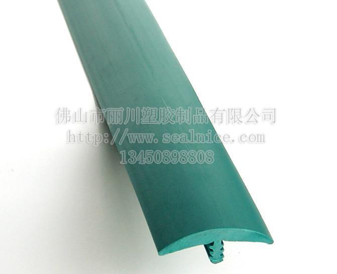 麗川T型PVC封邊條 T型條 2