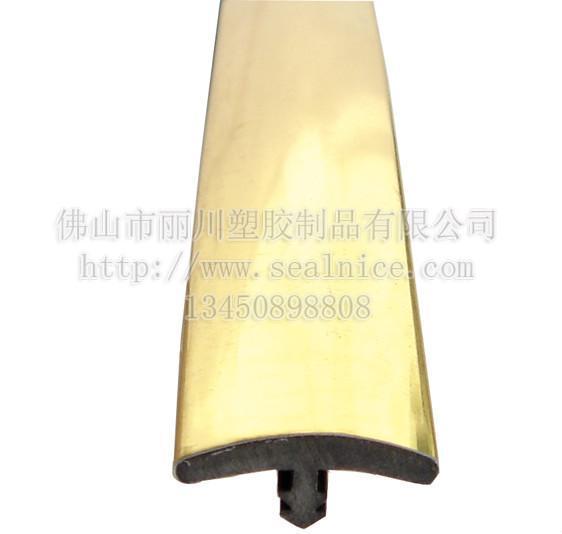 麗川T型PVC封邊條 T型條 3