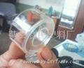 16克阻燃透明塑料防火杯