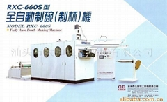 Full Automatic Bowl-Making Machine (RXC-660S)