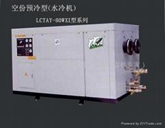 川泰工業冷水機,冷干機