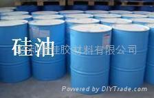 直销进日本信越KF-96二甲基硅油.国产201甲基硅油,工业