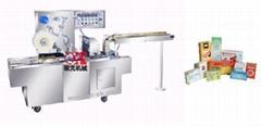 全自动化妆品三维包装机(带易拉线)