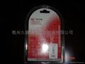 高周波塑胶熔接机 3