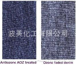 牛仔衣物抗臭氣及抗NOx煙氣褪色劑Antioz AO 1