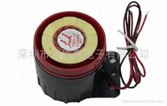 供应微型无线遥控组件TWH-11超响度报警器