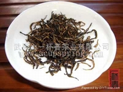 Lapsang Souchong(Black Tea)