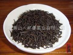Lap Souchong black tea