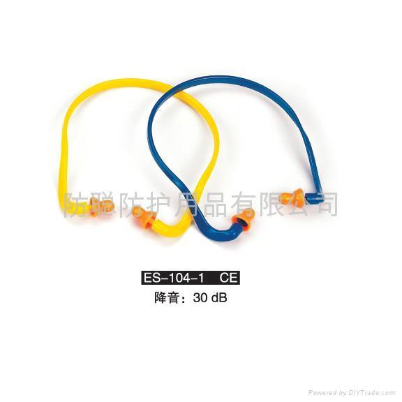 earplugs 1