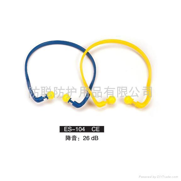 earplugs 2