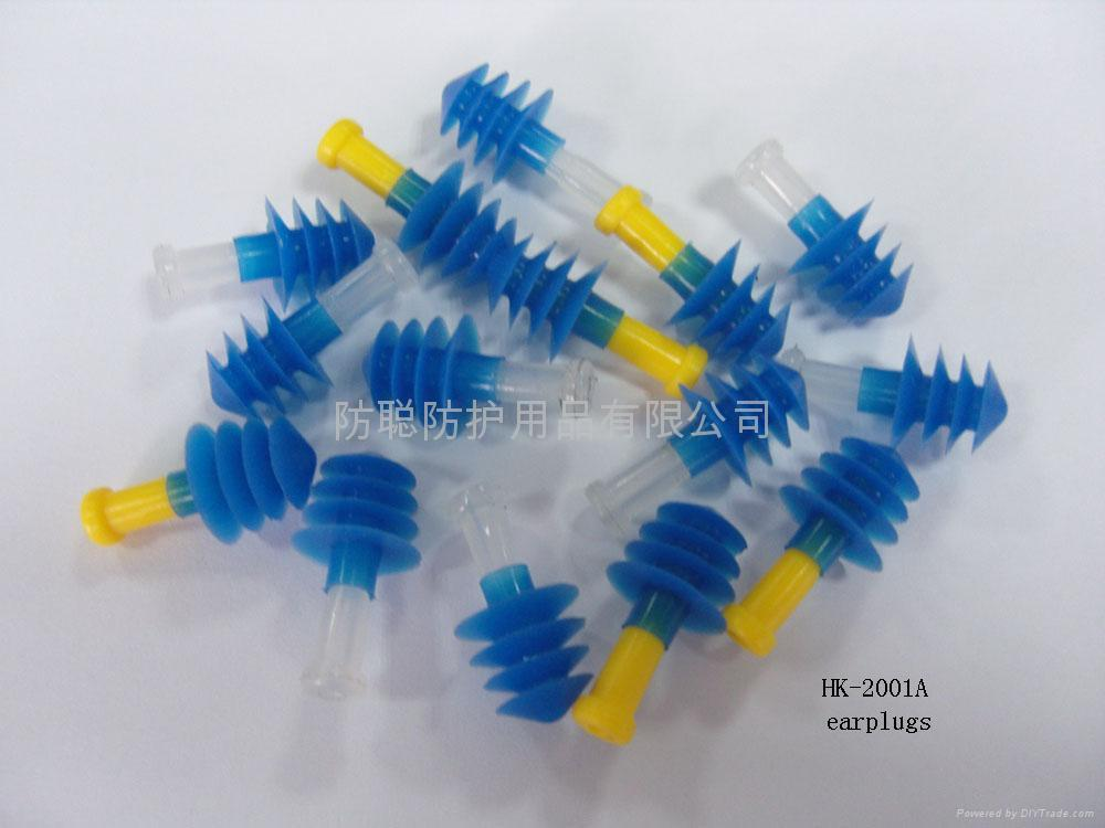 silicone earplug 1