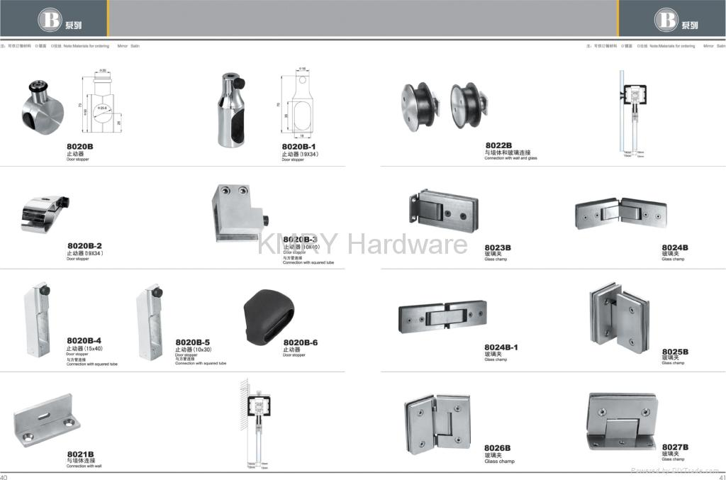 Stainless Steel Hardware For Shower Door 8018 Kmry Hong Kong Manufacturer Other Bathroom